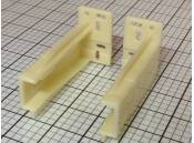 "Adar ""Left"" and ""Right"" Drawer Slide Mounting Brackets, $2.98"