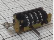 USED Mechanical Ratchet Counter 4 Digits YA07M