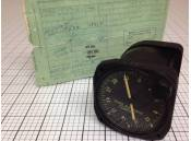 Vintage Gyroscopic Magnetic Compass Type V-8