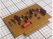 USED Mystery Circuit Board 5080-0035