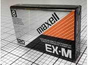 Video Cassette Tape 8mm Maxell P6-120EX