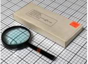 Magnifying Glass 2-1/2 Inch