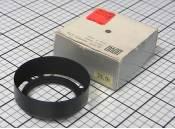 Vintage Hoya Lens Hood, 39mm